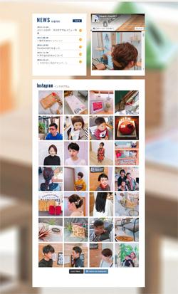 「ヘアカタログ」、ここに写真をアップすれば、ホームページも更新