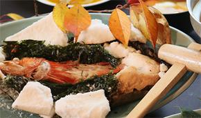 冬の特別料理(1)「三陸産高級魚キンキの塩釜焼き」